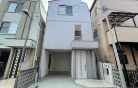 3LDK {building type} in Nagasaki - Toshima-ku