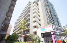 1K Mansion in Ariake - Koto-ku