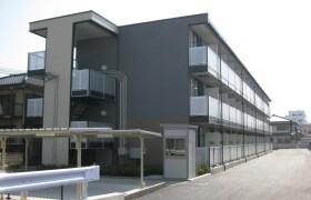 1K Mansion in Kusatsucho - Kusatsu-shi