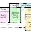 3LDK House to Buy in Minamisaitama-gun Miyashiro-machi Floorplan