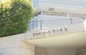 1K Mansion in Ichigayadaimachi - Shinjuku-ku