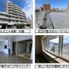 4LDK Apartment to Buy in Sapporo-shi Nishi-ku Exterior