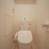 3LDK Apartment to Buy in Higashiosaka-shi Toilet