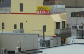 2DK Mansion in Matsugaya - Taito-ku
