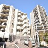 3LDK Apartment to Buy in Nagoya-shi Chikusa-ku Exterior