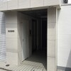 2DK Apartment to Rent in Nakano-ku Building Entrance