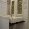 1DK Apartment to Buy in Suginami-ku Washroom