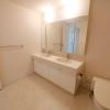 2SLDK Apartment to Rent in Shibuya-ku Washroom