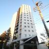 3LDK Apartment to Buy in Nakano-ku Exterior