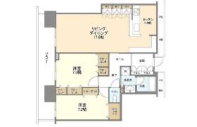2LDK Mansion in Nihombashiningyocho - Chuo-ku