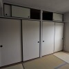 2K Apartment to Rent in Mizuho-shi Interior