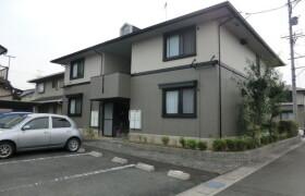 2LDK Apartment in Kono - Gifu-shi