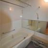 在目黒區購買2LDK 公寓大廈的房產 浴室