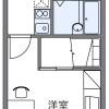 1K Apartment to Rent in Sapporo-shi Atsubetsu-ku Floorplan