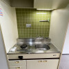 1R Apartment to Buy in Chiyoda-ku Kitchen