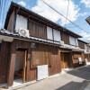 2LDK House to Buy in Kyoto-shi Minami-ku Exterior