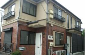 1R Apartment in Nakamachi - Setagaya-ku