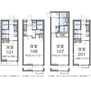 1K Apartment in Asahicho - Nerima-ku Floorplan