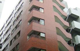 1R Mansion in Nihombashikoamicho - Chuo-ku
