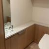 3LDK マンション 港区 トイレ