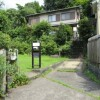 4LDK House to Buy in Kyoto-shi Sakyo-ku Interior