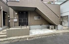 2SLDK House in Himonya - Meguro-ku