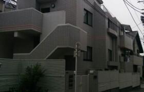 3SLDK Mansion in Oi - Shinagawa-ku