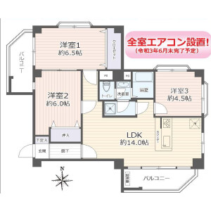 3LDK {building type} in Nakaochiai - Shinjuku-ku Floorplan