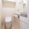 1SLDK Apartment to Buy in Meguro-ku Toilet