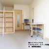 1K Apartment to Rent in Nagoya-shi Nakagawa-ku Living Room