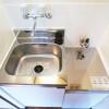 1R Apartment to Rent in Fuchu-shi Kitchen