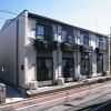 1K Apartment to Rent in Mitaka-shi Exterior