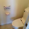 在港区内租赁1DK 公寓大厦 的 厕所