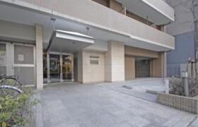 港区芝(1〜3丁目)-1LDK公寓大厦