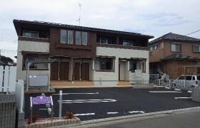 2LDK Apartment in Kitakaname - Hiratsuka-shi