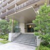 3LDK Apartment to Buy in Shinjuku-ku Entrance Hall