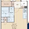 1LDK Apartment to Buy in Itabashi-ku Floorplan