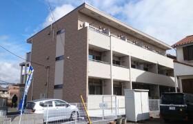 1K Apartment in Midorigaoka - Zama-shi