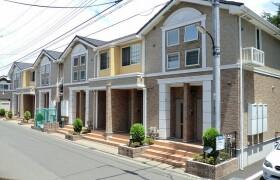1K Apartment in Asahimachi - Machida-shi