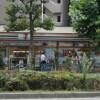 在新宿區內租賃2DK 公寓大廈 的房產 Convenience Store