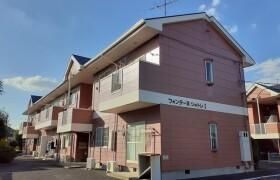 3DK Apartment in Nishikurihara - Zama-shi