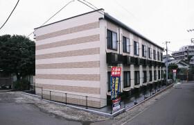 横濱市旭區さちが丘-1K公寓