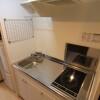 1K 아파트 to Rent in Adachi-ku Kitchen