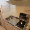 在足立区内租赁1K 公寓 的 厨房