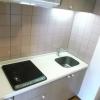在涩谷区内租赁2K 公寓大厦 的 厨房