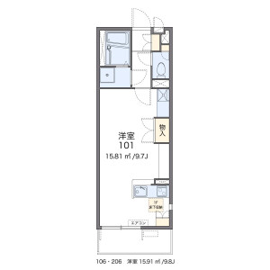 1R Mansion in Haruyoshi - Fukuoka-shi Chuo-ku Floorplan