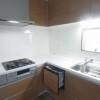 3LDK House to Buy in Osaka-shi Abeno-ku Kitchen