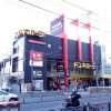 2LDK Apartment to Rent in Meguro-ku Shopping Mall