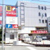 1K Apartment to Rent in Fuchu-shi Drugstore