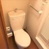 1K Apartment to Rent in Matsudo-shi Toilet